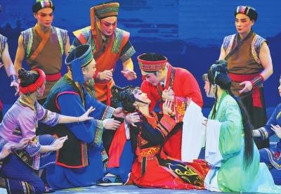 """畲族非遗大县的""""蝴蝶梦"""" 闽剧舞台上有了畲族故事"""