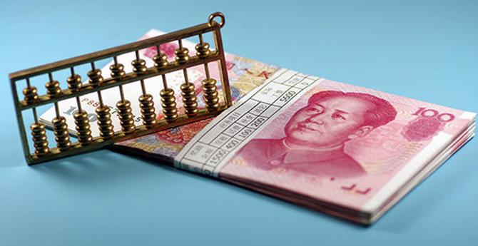 个税改革征集意见逾13万条 网友:从8000元起征
