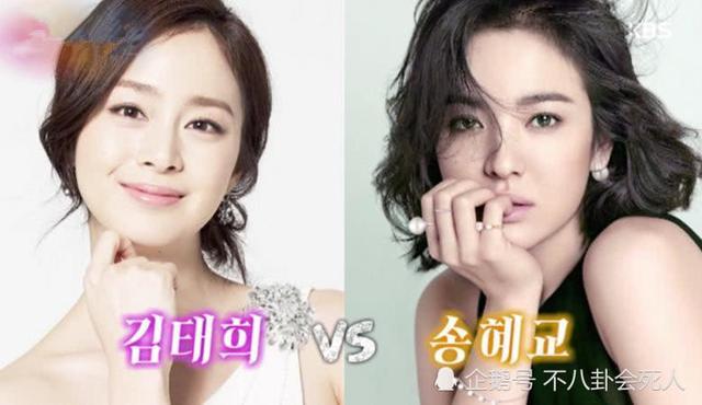 韩国最好看的女明星图片