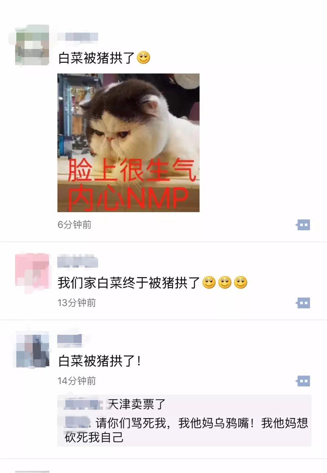 林俊杰新女友曝光?被曝已为女友在重庆买房!林俊杰情史大揭秘!