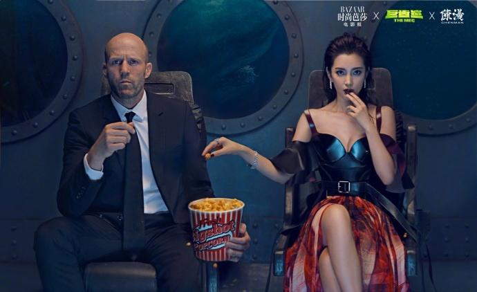 杰森斯坦森和李冰冰《巨齿鲨》口碑爆了,最后悔的却是范冰冰?
