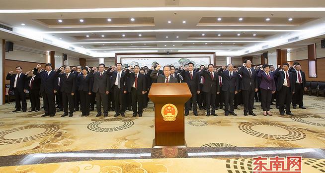 国家税务总局福建省税务局举行宪法宣誓仪式