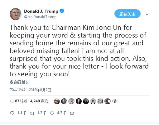 朝鲜半岛最新消息 特朗普:希望再见到金正恩