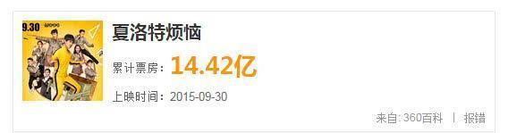 宋芸烨刚被沈腾捧红就因两个字惹怒众人,网友:一红就凉了!