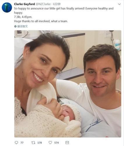 总理妈妈上班去了!新西兰女总理休完产假返回岗位