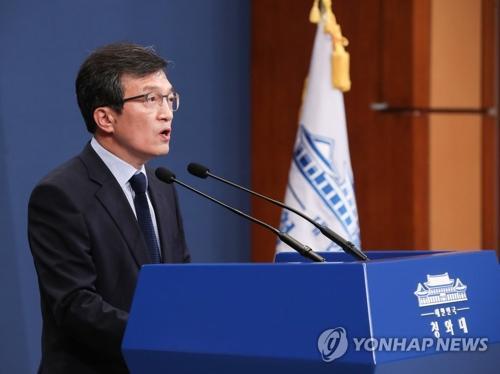 一名韩国人在利比亚遭绑架 文在寅指示全力营救