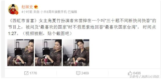 《西虹市首富》女主宋芸桦惹众怒,急速道歉后却引发了更多的思考