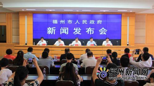 第六届海青节集中活动8日在榕开幕 举办23项活动