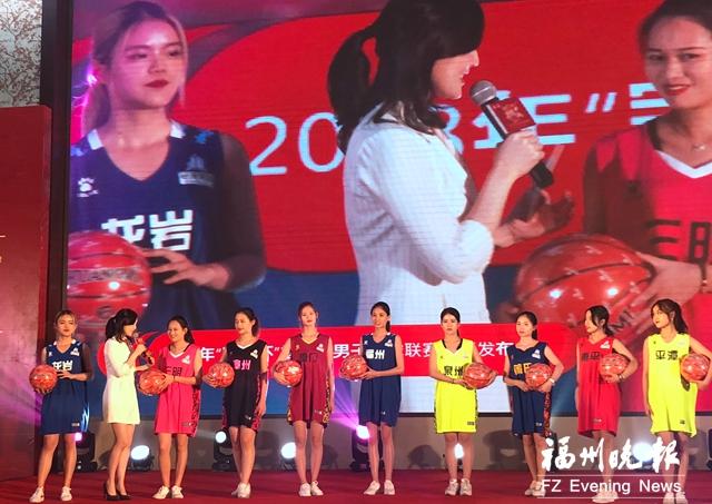 福建男子篮球联赛本月开打 首次采用主客场赛制