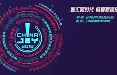 2018ChinaJoy在哪里开幕直播地址 现场人气爆棚游戏玩家大福利来了