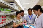 福建泉州:药品阳光采购
