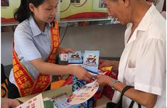 邮储银行莆田市分行积极参与2018年度普及金融知识万里行活动