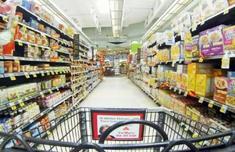 再见家乐福!家乐福卖身腾讯 中国再不见家乐福超市了?