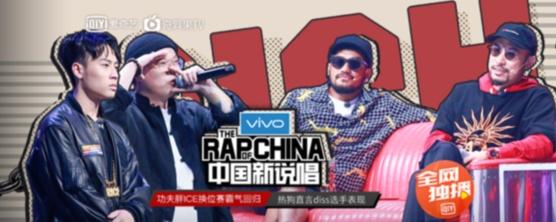 《中国新说唱》1V1淘汰赛什么时候播出胡 这几个主要嘉宾介绍都在这里