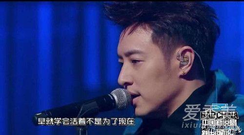 中国新说唱潘玮柏忘词视频在哪看?潘玮柏为什么忘词是怎么回事
