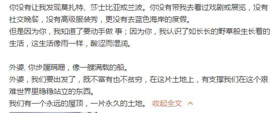 谢楠外婆突然去世,发446字长文深刻缅怀,外婆曾对吴京非常警戒