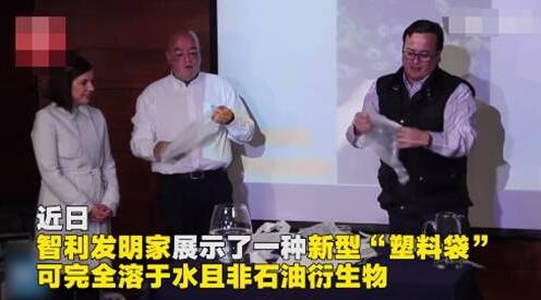ca88亚洲城手机版下载_新型塑料袋溶于水?放入水中几秒就变成奶白色液体你敢喝吗?