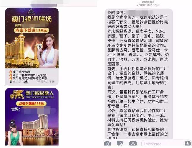 ca88亚洲城手机版【官方ca88亚洲城手机版下载】_被色情赌博信息骚扰,苹果回应了!它的解决办法是...