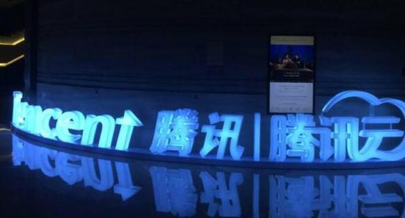 ca88亚洲城手机版下载_腾讯云被用户索赔是怎么回事?腾讯云怎么了为什么被用户索赔?