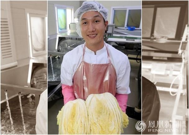 韩练习生在中国年赚6千万是怎么回事?张平和的泡菜淘宝有卖吗