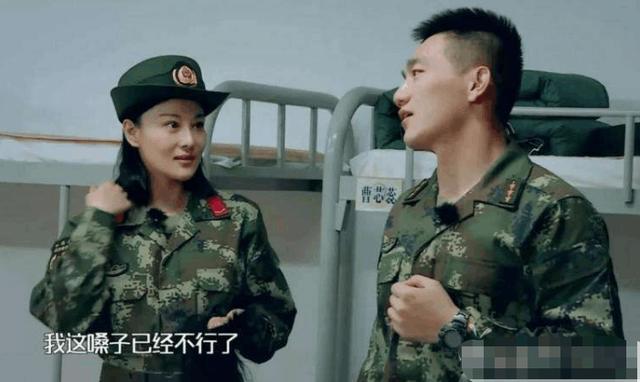 张馨予老公朋友圈和微博均遭曝光,军人老公原来也有柔情的一面!