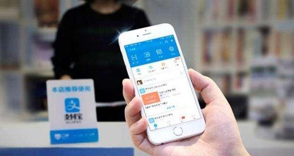 ca88亚洲城手机版下载_央行再开巨额罚单原因揭秘 国付宝支付宝被重罚是怎么回事