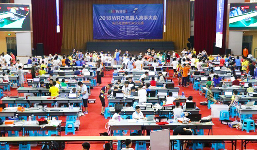 福建省儿童机器人编程挑战赛、WRO东南区选拔赛在榕举行