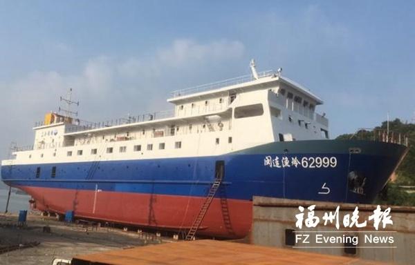 全省最大海上水产加工船下海 日加工能力120吨