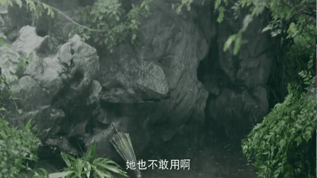 《延禧攻略》皇上给魏璎珞加活 却在雨天给璎珞送伞