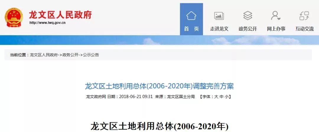 7666亿元!国家红头文件已下!漳州未来将迎来大爆发!