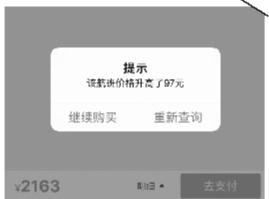 ca88亚洲城手机版下载,ca88亚洲城手机版,ca88亚洲城手机版注册,ca88亚洲城手机版下载,ca88亚洲城手机版登录_线上低价机票为何经常抢不到?