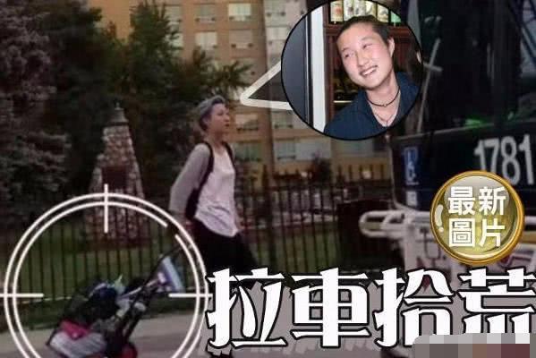 吴卓林被曝卖垃圾为生,出柜网红还与母决裂!找成龙要钱不给堕落