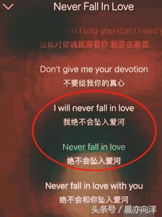 蔡徐坤新歌被指抄袭,粉丝拿出证据,华晨宇梁欢发言道出真相