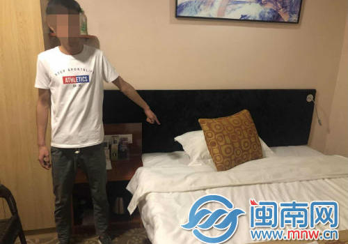 ca88亚洲城手机版下载_女子从厦门到南安找男网友开房 醒来手机遭窃还被转走6000元