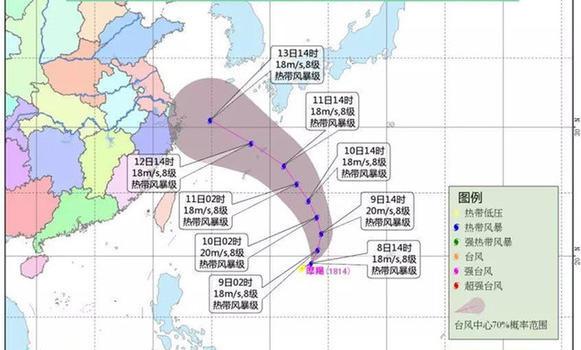 """今年第14号台风""""摩羯""""生成 未来三天对我国海区无影响"""