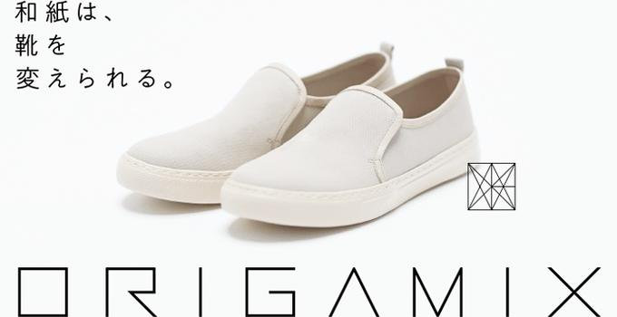 日本用和纸做运动鞋 重量仅为布鞋一半