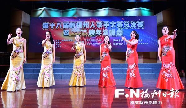 """福州打造""""新福州人歌手大赛""""公共文化服务品牌"""