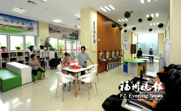 福州晋安大名城社区文化服务中心:面积虽小功能齐全