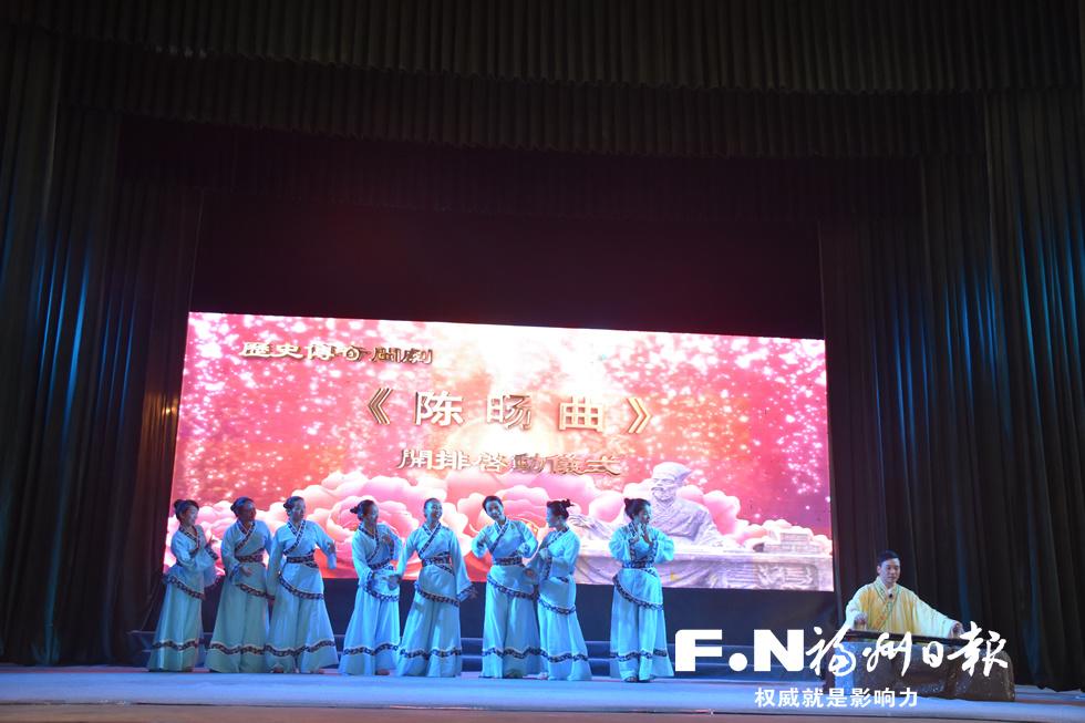 闽清礼乐文化搬上舞台 闽剧《陈旸曲》开始排练