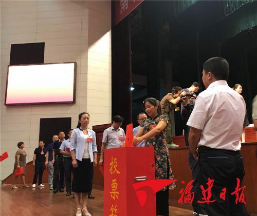 刘洪建当选南平市人民政府市长