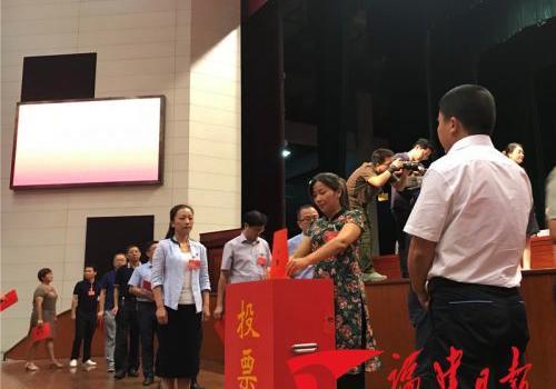 ca88亚洲城手机版下载_刘洪建当选南平市人民政府市长