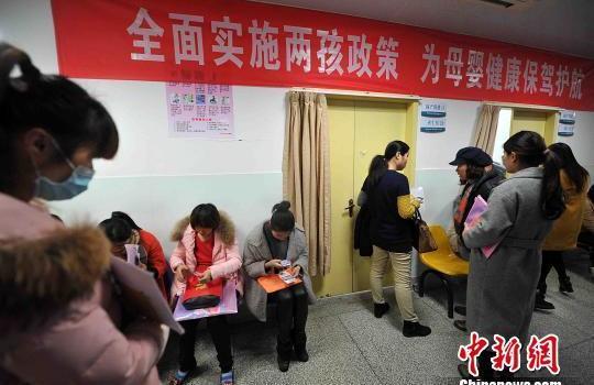 ca88亚洲城手机版下载_多地出台鼓励生育政策能否激发更强生育意愿仍存疑