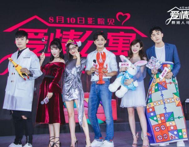ca88亚洲城手机版下载_爱情公寓电影惨遭退票潮?其实这才是网友对这部电影的想法!