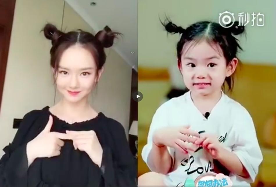 ca88亚洲城手机版下载_戚薇与女儿lucky同款哪吒头狂比心 网友感叹基因太强大