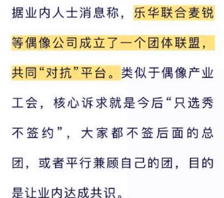 ca88亚洲城手机版【官方ca88亚洲城手机版下载】_只选秀不签约是什么梗 只选秀不签约是什么意思含义解析