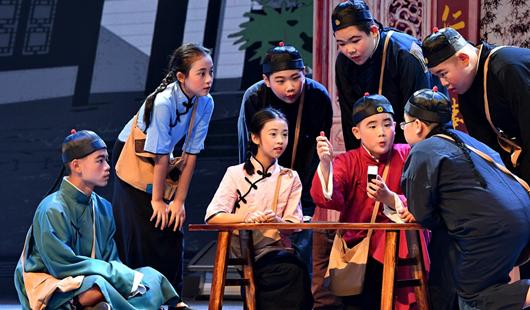 第六届海峡青年节·两岸青年教师戏剧教育论坛开幕