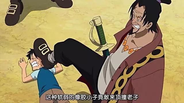 ca88亚洲城手机版下载_海贼王东海6位传奇级强者,1人能秒鹰眼,2人斩杀过海贼王