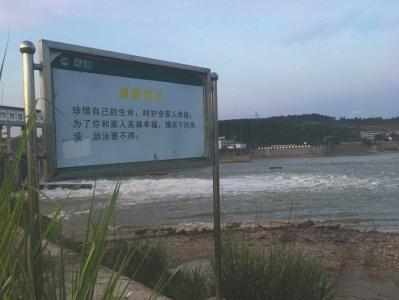 网红沙滩再发事故始末 网红沙滩在哪里为何总是发作溺亡事故