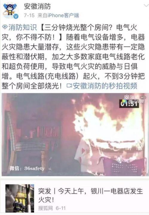 """ca88亚洲城手机版下载_夏季如此用电,电器会""""翻脸""""!"""