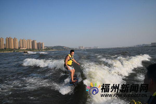 ca88亚洲城手机版下载_ca88亚洲城手机版下载仓山区首次引进花样滑水运动挑战赛